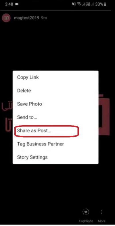 تبدیل استوری به پست در اینستاگرام