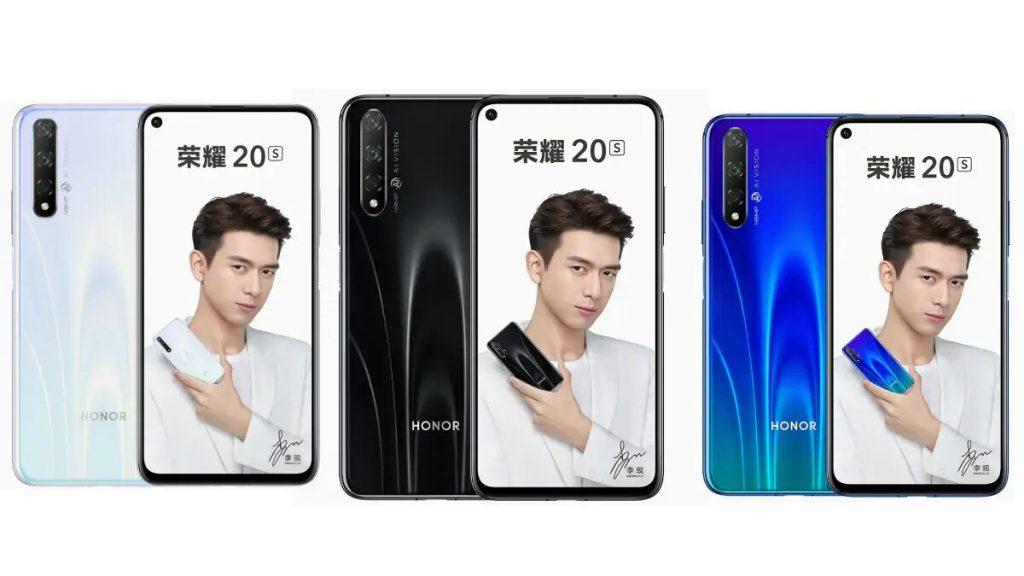 گوشی آنر 20 اس - Honor 20s