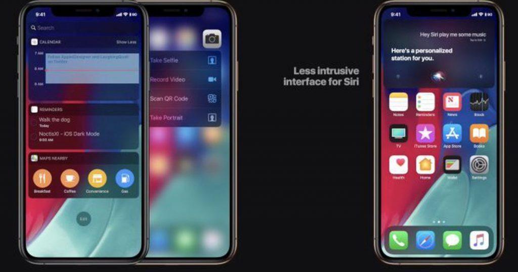 تغییرات دستیار صوتی سیری - Siri