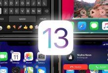 Photo of با تمام ویژگی های جدید سیستم عامل iOS 13 بیشتر آشنا شوید
