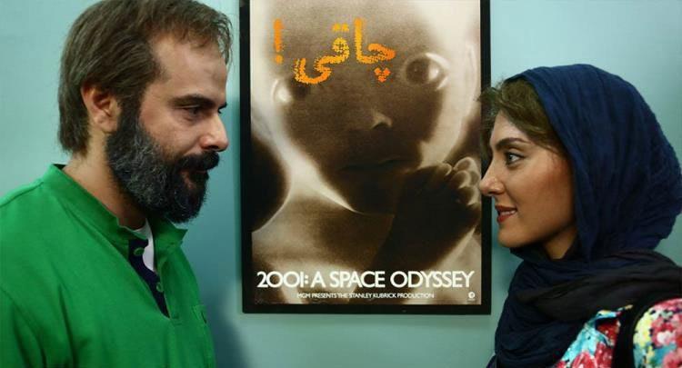 Photo of نقد و بررسی فیلم « چاقی » 🎥؛ اولین ساخته راما قویدل