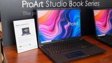 Photo of ایسوس لپ تاپ های جدید ProArt StudioBook را معرفی کرد