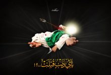 Photo of متن تسلیت شهادت حضرت علی اصغر ۹۸ + [عکس پروفایل]
