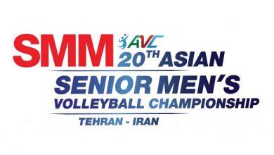 تصویر مسابقات آسیایی والیبال 2019 تهران + جدول نتایج و آمار کلیه بازی ها