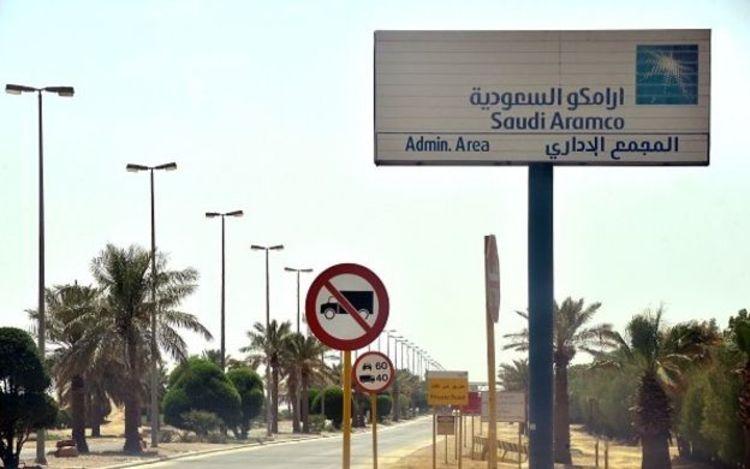حملات به عربستان