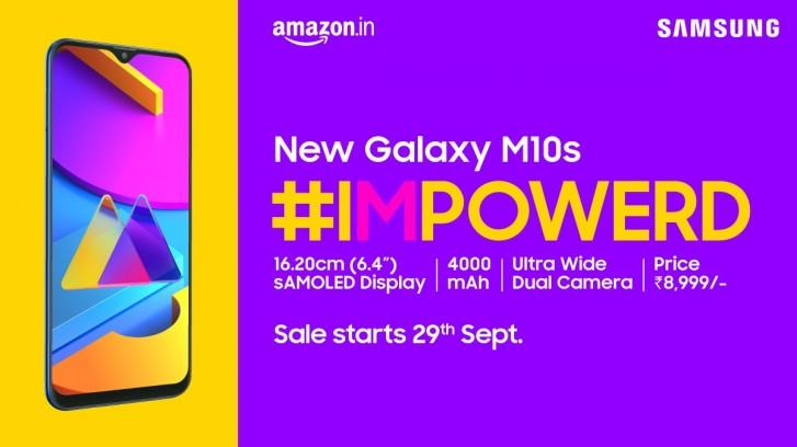 گوشی سامسونگ گلکسی ام 10 اس - Galaxy M10s