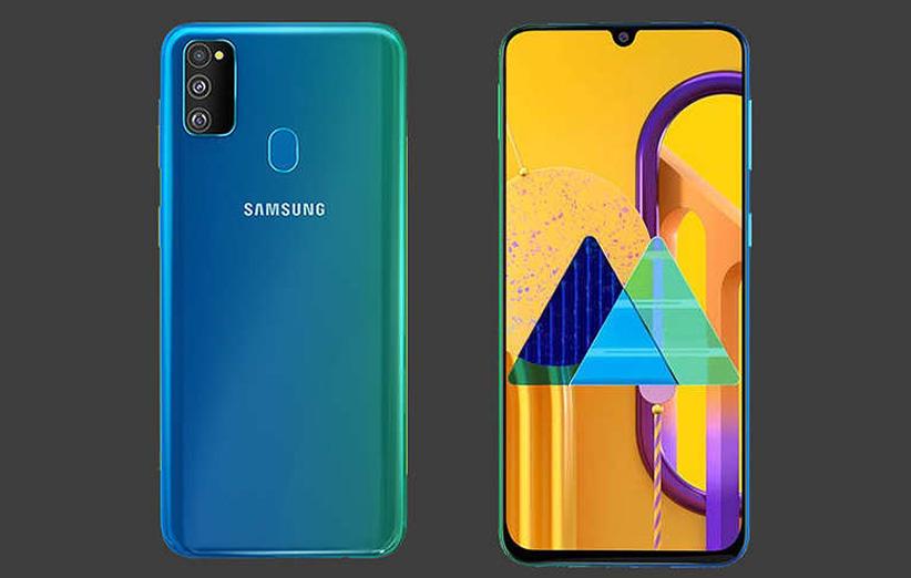 گوشی سامسونگ گلکسی ام 30 اس - Galaxy M30s