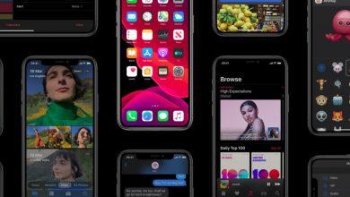 Photo of نسخه نهایی سیستم عامل iOS 13 منتشر شد ؛ iOS 13.1 در راه است