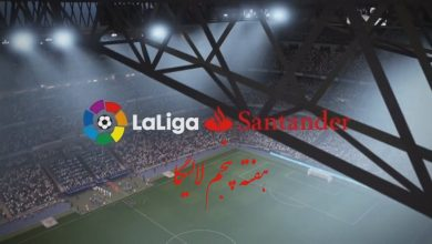 Photo of آمار و نتایج هفته پنجم لالیگا اسپانیا 2019 – Liga Santander