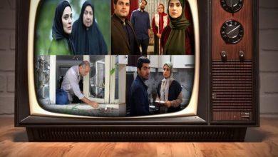 Photo of چه سریال هایی در محرم ۹۸ از تلویزیون پخش می شود؟