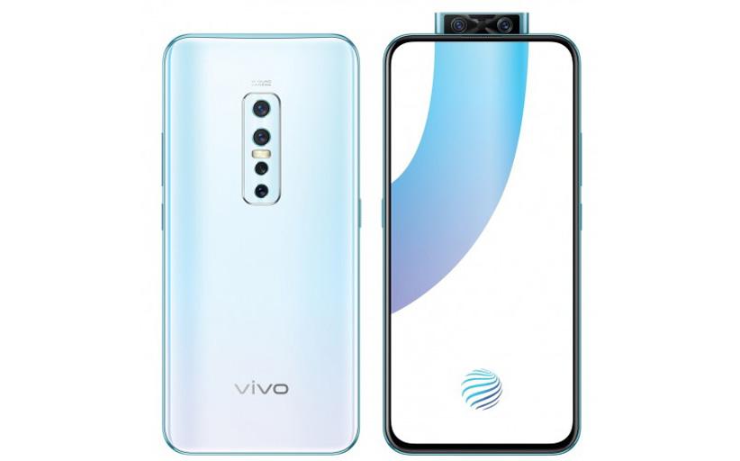 گوشی ویوو V17 پرو