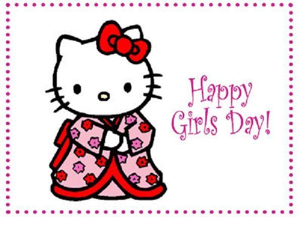 روز جهانی دختر بچه ها مبارک
