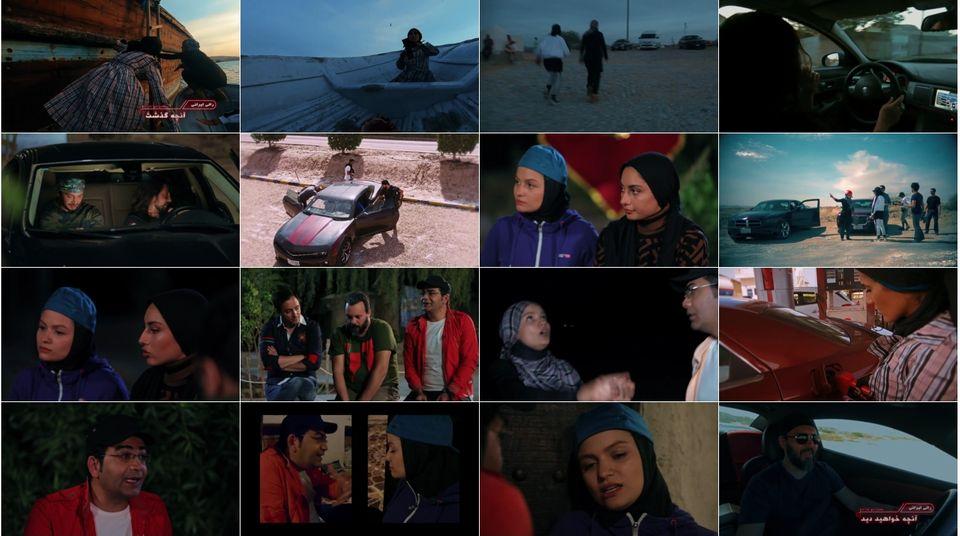 خلاصه قسمت 17 سریال رالی ایرانی دو