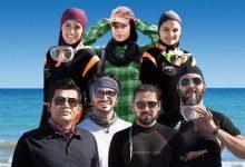 Photo of قسمت نوزدهم رالی ایرانی ۲ + [ دانلود قسمت ۱۹ ]