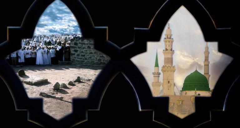 متن رحلت پیامبر و شهادت امام حسن مجتبی