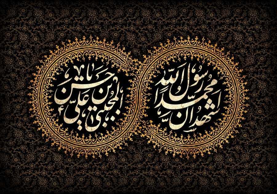 تاریخ دقیق رحلت پیامبر و شهادت امام حسن مجتبی در سال ۹۸