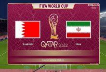ایران بحرین مقدماتی جام جهانی