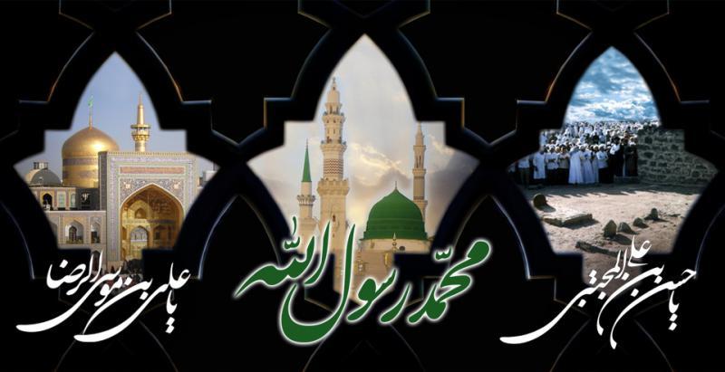 عکس پروفایل شهادت پیامبر و امام حسن و امام رضا