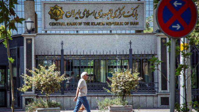 بانک مرکرزی ایران