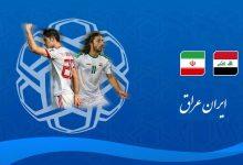 Photo of نتیجه بازی ایران عراق انتخابی مقدماتی جام جهانی ۲۰۲۲ قطر