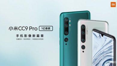 Photo of شیائومی Mi CC9 پرو با دوربین 5 گانه معرفی شد – غول بزرگ دوربین!
