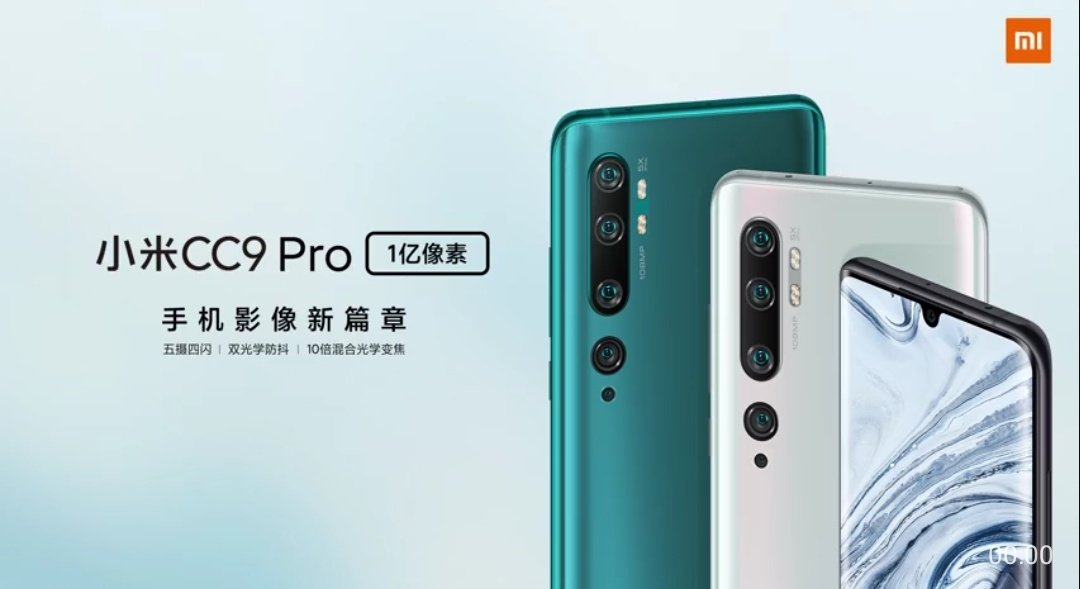 گوشی شیائومی می سی سی 9 پرو - Mi CC9 Pro