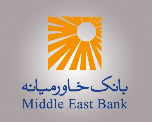 رمز دوم پویا بانک خاورمیانه