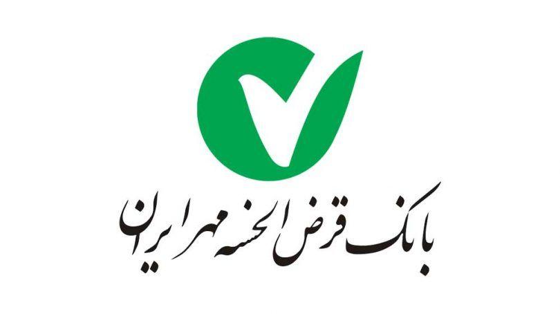رمز پویا بانک مهر ایران