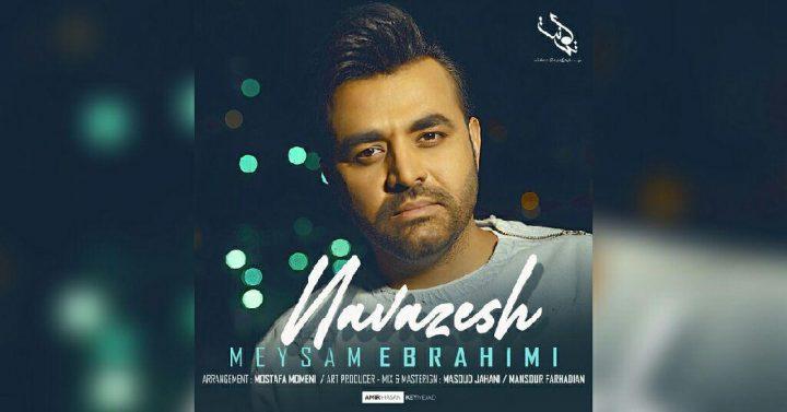 متن آهنگ نوازش میثم ابراهیمی