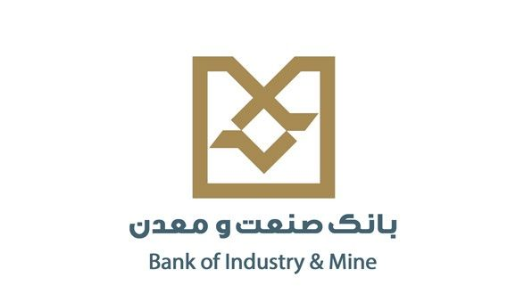 رمز پویا بانک صنعت و معدن