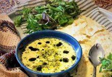 Photo of طرز تهیه کله جوش سنتی (کال جوش اصیل ایرانی)