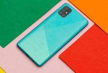 Photo of نقد و بررسی سامسونگ گلکسی ای ۵۱ – Samsung Galaxy A51