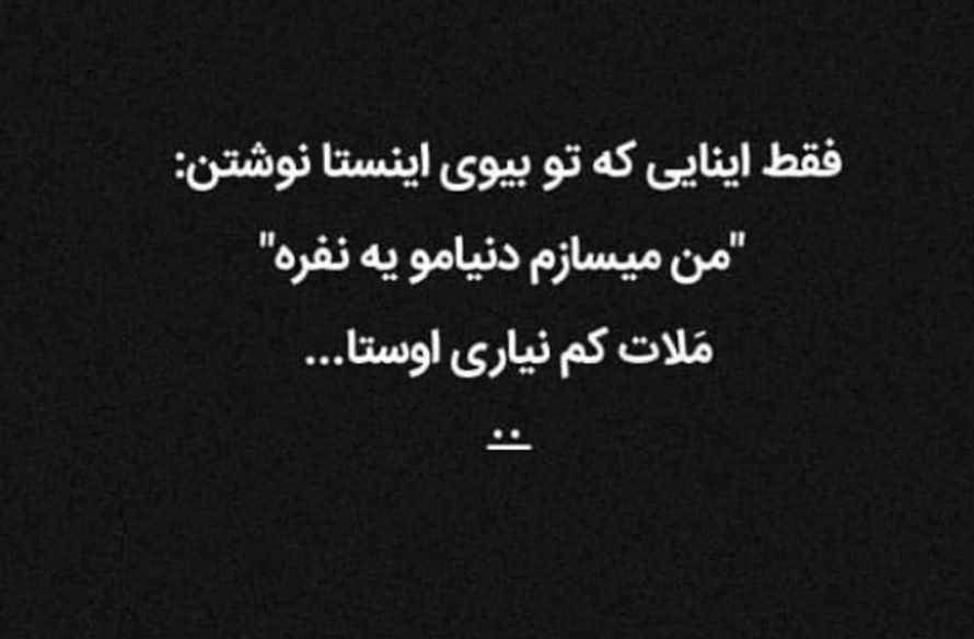 عکس پروفایل فاز سنگین و لش و خاص و تیکه دار