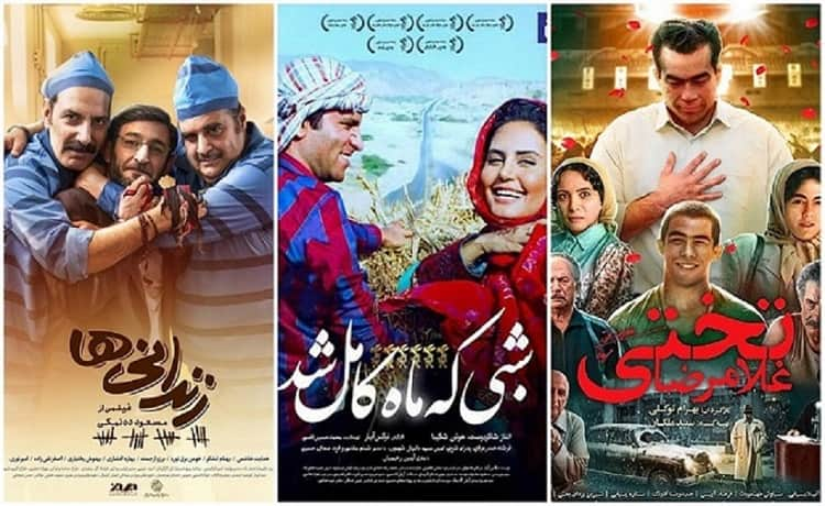 فیلم های سینمایی شبکه اول سیما در عید نوروز 99