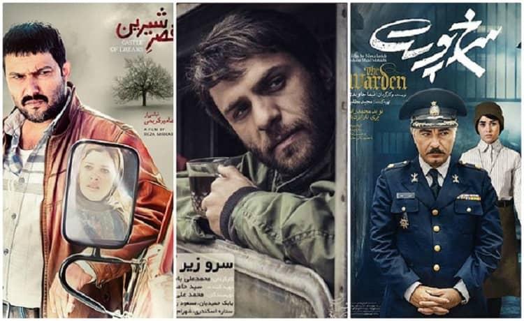 فیلم های سینمایی شبکه سه سیما در عید نوروز 99