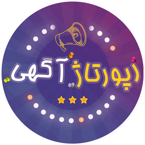 """<span style=""""color: #800000;"""" class=""""ugb-highlight"""">فول پکیج</span>"""