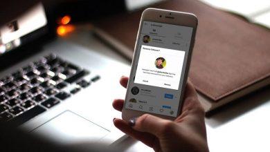 تصویر آموزش حذف فالوور اینستاگرام بدون بلاک کردن با قابلیت جدید