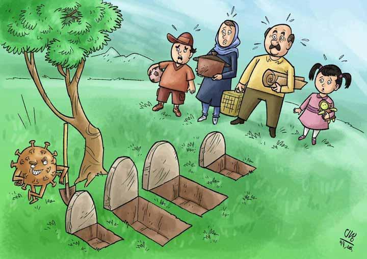 عکس سیزده به مرگ! تبریک سیزده بدر کرونایی