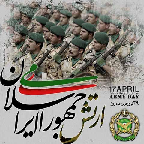 عکس تبریک روز ارتش به داداشم