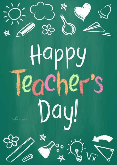 عکس استوری تبریک روز معلم اینستاگرام