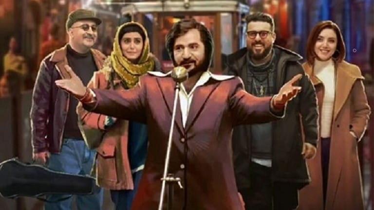 فیلم کمدی ایرانی مطرب