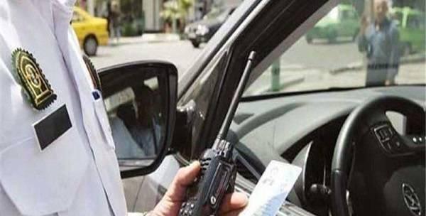 کد جریمه ماشین راهنمایی رانندگی و کد تخلف رانندگی