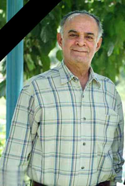 سیروس گرجستانی دار فانی را وداع گفت