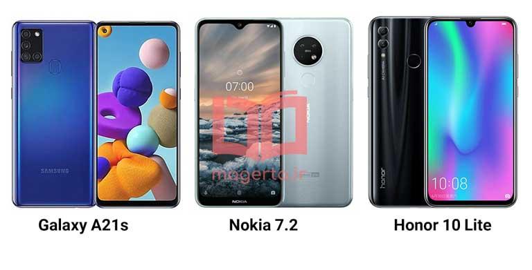 بهترین گوشی موبایل بازه قیمتی 4 تا 5 میلیون تومان