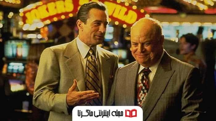 فیلم Casino (کازینو)