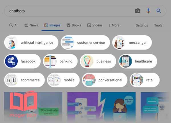 ساجست های تگ تصاویر گوگل