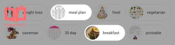 تگ های پیشنهادی تصویر گوگل
