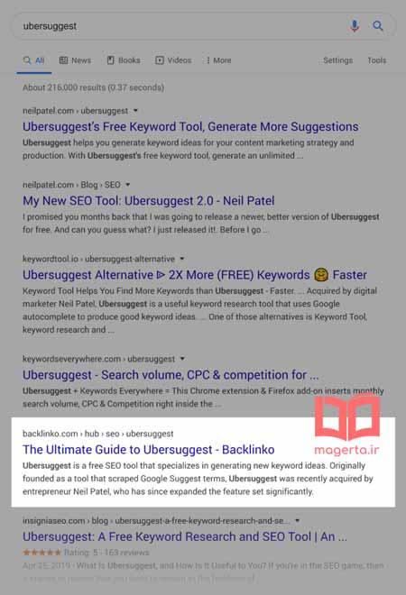 نتایج جستجو کلمه کلیدی Ubersuggest