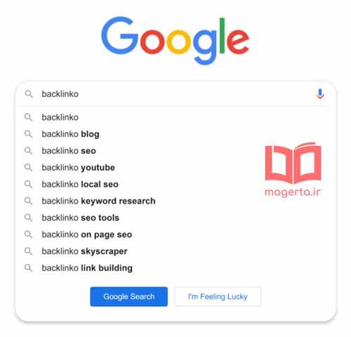 پینترست در گوگل