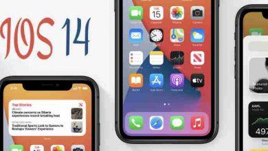 تصویر آموزش نصب iOS14 بر روی آیفون +  لیست گوشی های قابل پشتیبانی